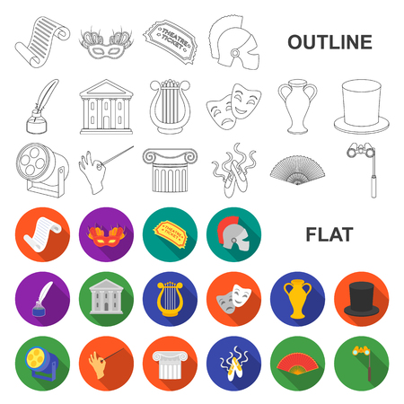 Theatrical art flat icons in set collection for design.Theater equipment and accessories vector symbol stock web illustration.