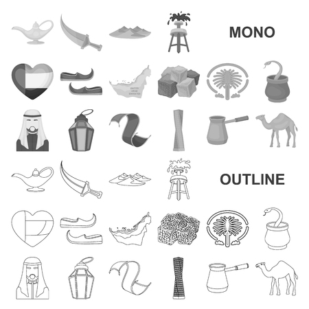 Country United Arab Emirates monochrom icons in set collection for design. Tourism and attraction vector symbol stock  illustration. Illustration