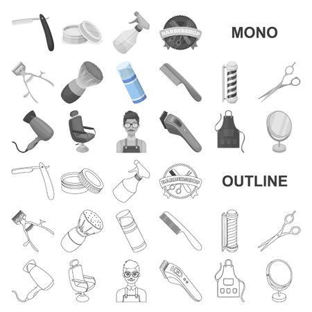 Monochrome Symbole für Friseursalon und Ausrüstung in der Setsammlung für Design. Haarschnitt und Rasurvektorsymbolvorratillustration.