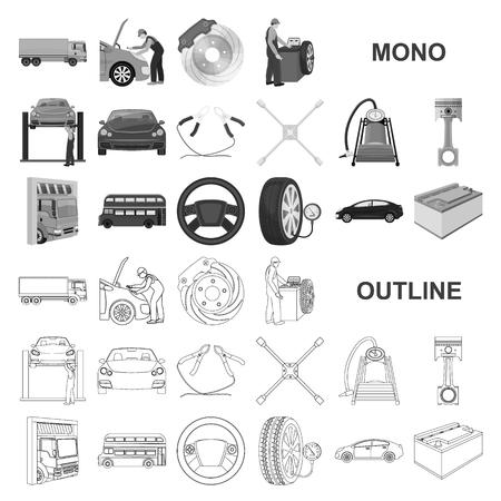 Coche, ascensor, bomba y otros equipos monocromáticos iconos de colección set de diseño. Ilustración de stock de símbolo de vector de estación de mantenimiento de coche. Ilustración de vector
