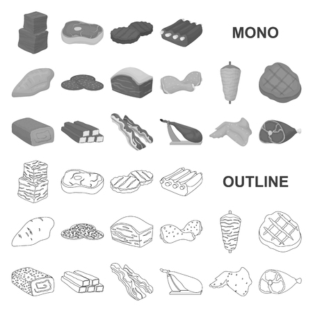 Different meat monochrom icons in set collection for design. Meat product vector symbol stock  illustration. Illustration