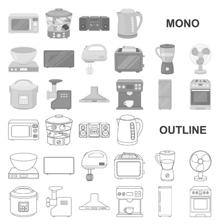 Soorten huishoudelijke apparaten zwart-wit pictogrammen in set collectie voor design. Keuken apparatuur symbool voorraad web vectorillustratie.