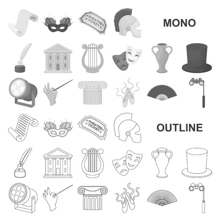 Theatrical art monochrom icons in set collection for design.Theater equipment and accessories vector symbol stock illustration.