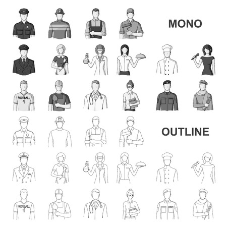 People of different professions monochrom icons in set collection for design. Worker and specialist vector symbol stock web illustration.