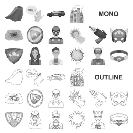 A fantastic superhero monochrom icons in set collection for design. Superhero equipment vector symbol stock web illustration.
