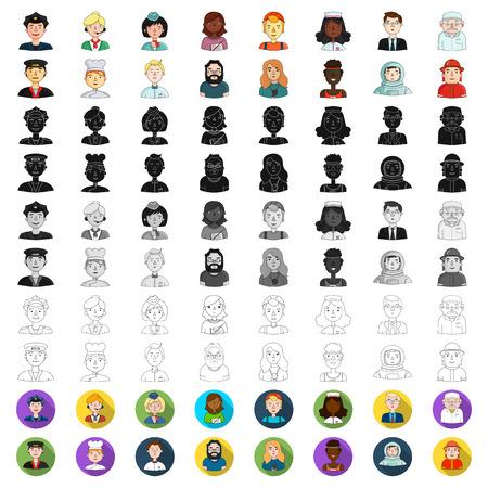 Personas de diferentes profesiones iconos de dibujos animados en conjunto para el diseño. Trabajador y especialista vector símbolo stock web ilustración.