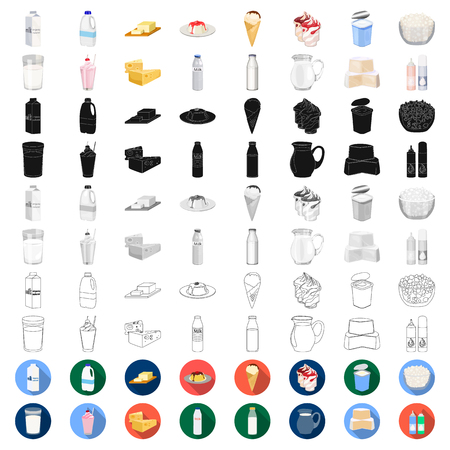 Milk product cartoon icons in set collection for design.Milk and food vector symbol stock web illustration. Vector Illustration