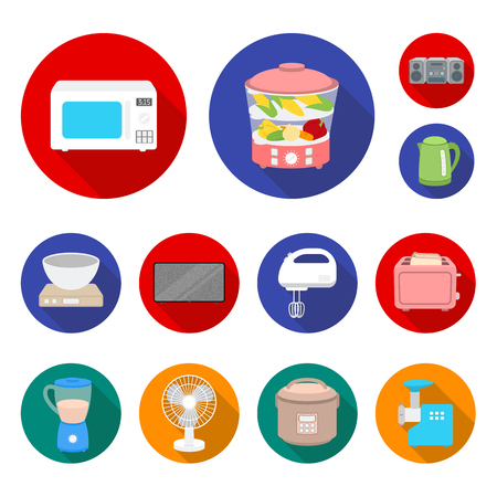 Types of household appliances flat icons in set collection for design.Kitchen equipment bitmap symbol stock web illustration.