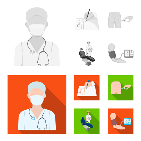 Intramuscular injection, prescription, Dentist, blood pressure measurement. Medicineset collection icons in monochrome,flat style bitmap symbol stock illustration web.