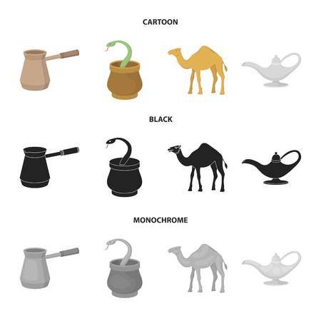 Cezve,Oil lamp, camel, snake in the basket.Arab emirates set collection icons in cartoon,black,monochrome style bitmap symbol stock illustration web. Stock Photo