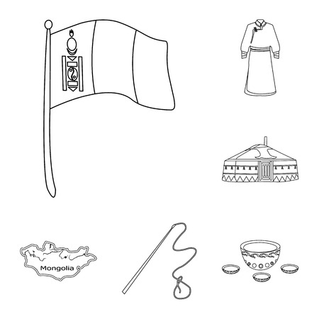 Country Mongolia outline icons in set collection for design.Territory and landmark bitmap symbol stock web illustration.
