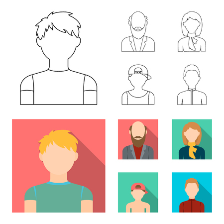 Boy in a cap, redheaded teenager, grandfather with a beard, a woman.Avatar set collection icons in outline,flat style bitmap symbol stock illustration web. Stock Photo
