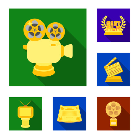 Film awards and prizes flat icons in set collection for design. The World Film Academy bitmap symbol stock  illustration.
