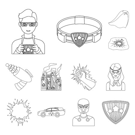 A fantastic superhero outline icons in set collection for design. Superhero equipment bitmap symbol stock web illustration. Stock Photo