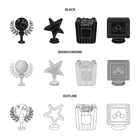 A gold prize in the form of a star, a gold globe and other prizes.Movie awards set collection icons in black,monochrome,outline style bitmap symbol stock illustration web.