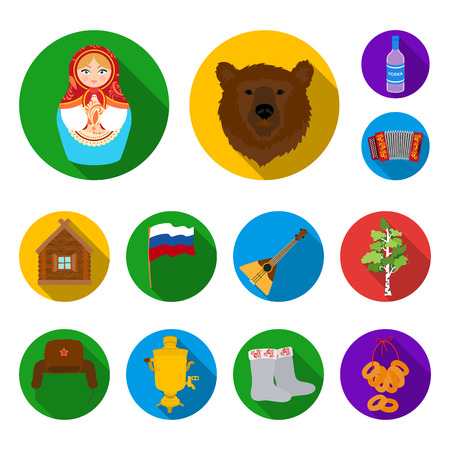 Country Russia, travel flat icons in set collection for design. Attractions and features bitmap symbol stock web illustration.