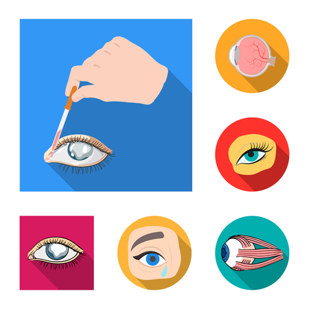 Vector design of medical and eyeball icon. Set of medical and optical vector icon for stock. 스톡 콘텐츠 - 127221625