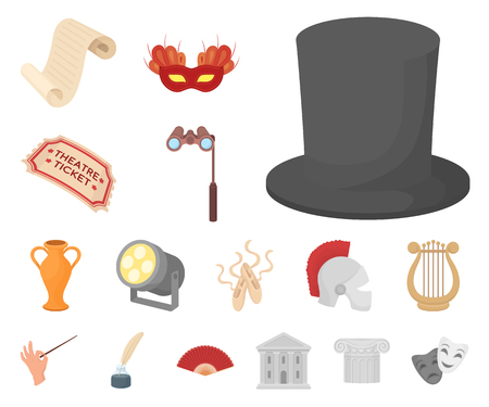Theatrical art cartoon icons in set collection for design.Theater equipment and accessories vector symbol stock web illustration. Vector Illustration