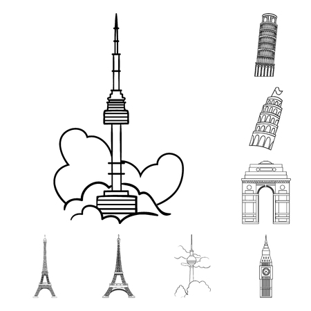 Vector design of street  and architecture  logo. Set of street  and tour  vector icon for stock. Çizim