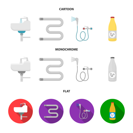 Washbasin, heated towel-dryer, mixer, showers and other equipment.Plumbing set collection icons in cartoon,flat,monochrome style bitmap symbol stock illustration web.