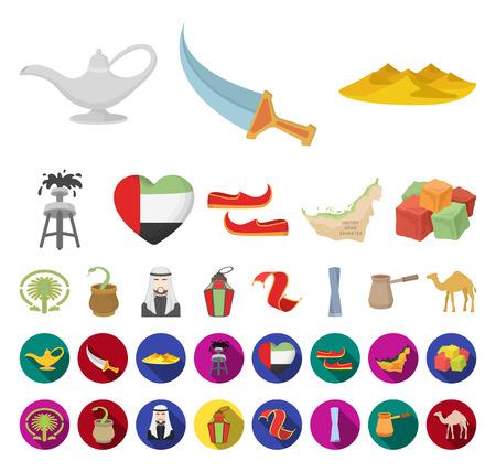 Kraj Zjednoczone Emiraty Arabskie kreskówka, płaskie ikony w kolekcji zestaw do projektowania. Turystyka i atrakcja wektor symbol sieci web ilustracja. Ilustracje wektorowe