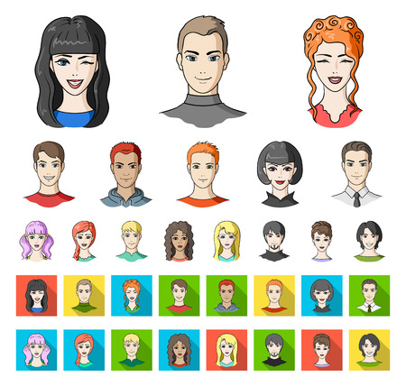 Avatar and face cartoon,flat icons in set collection for design. A persons appearance vector symbol stock web illustration.