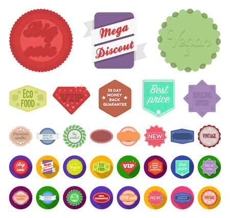 Different label cartoon,flat icons in set collection for design. Index and brand vector symbol stock web illustration.