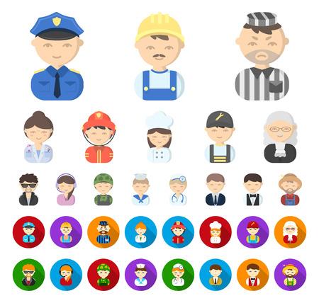 Personas de diferentes profesiones, dibujos animados iconos de colección set de diseño. Ilustración de stock de símbolo de vector de trabajador y especialista.
