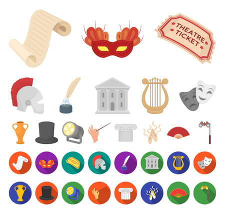 Theatrical art cartoon,flat icons in set collection for design.Theater equipment and accessories vector symbol stock web illustration.