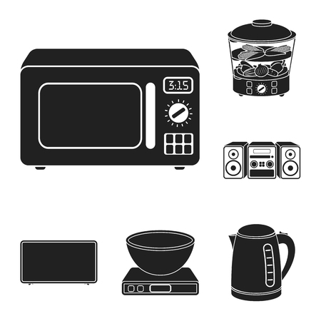 Types of household appliances black icons in set collection for design.Kitchen equipment bitmap symbol stock web illustration.