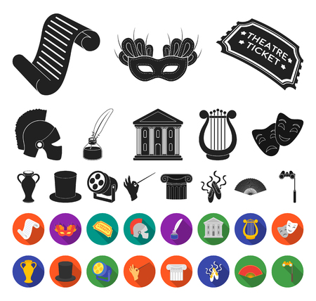 Theatrical art black,flat icons in set collection for design.Theater equipment and accessories vector symbol stock web illustration. Vettoriali