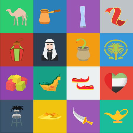 Country United Arab Emirates cartoon icons in set collection for design. Tourism and attraction vector symbol stock  illustration. Vettoriali