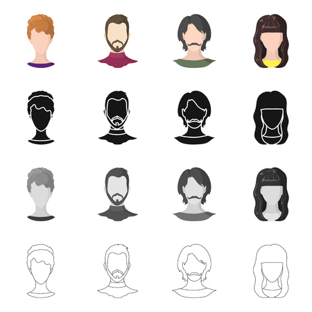 Illustration vectorielle du logo professionnel et photo. Collection d'icônes vectorielles professionnelles et de profil pour le stock.