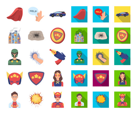 A fantastic superhero cartoon,flat icons in set collection for design. Superheros equipment vector symbol stock web illustration.