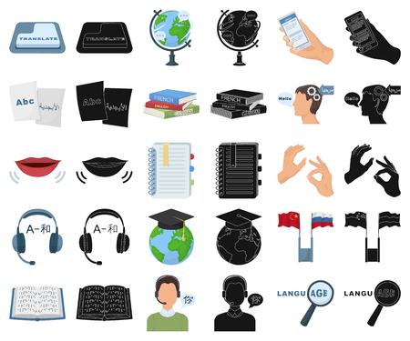 Translator and linguist cartoon,black icons in set collection for design. Interpreter vector symbol stock web illustration. Illustration
