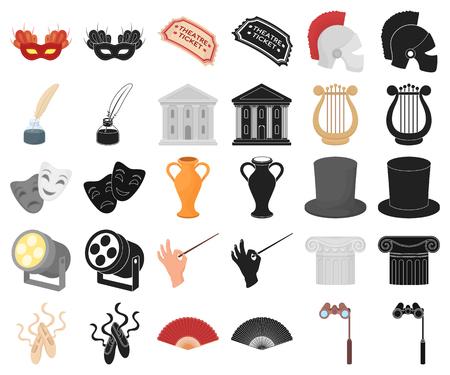 Caricature d'art théâtral, icônes noires dans la collection de jeux pour la conception. Équipement de théâtre et accessoires symbole vecteur illustration web stock. Vecteurs