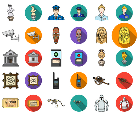 Museum and gallery cartoon,flat icons in set collection for design. Storage and exhibition of showpiece vector symbol stock web illustration.