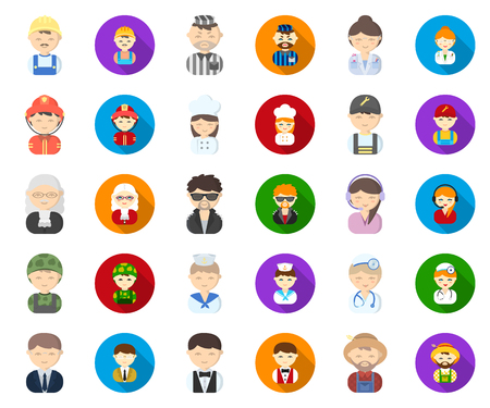 People of different professions cartoon,flat icons in set collection for design. Worker and specialist vector symbol stock web illustration. Çizim