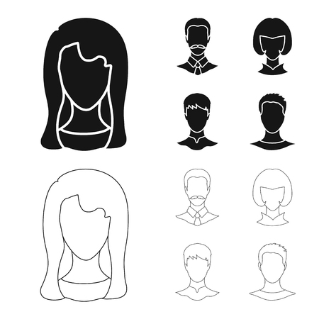 Isolated object of professional and photo icon. Set of professional and profile vector icon for stock. Ilustracja