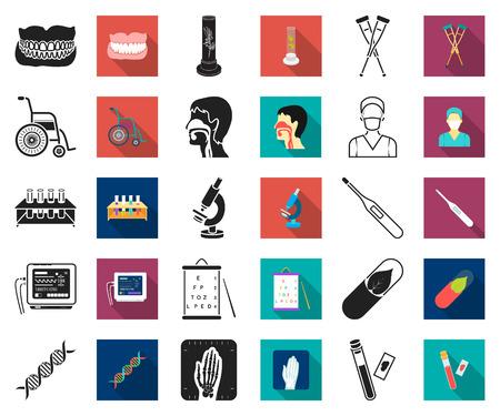 Médecine et traitement, icônes plates dans la collection de jeu pour la conception. Illustration de stock de symbole de vecteur de médecine et d'équipement.