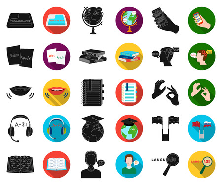 Translator and linguist black,flat icons in set collection for design. Interpreter vector symbol stock web illustration.