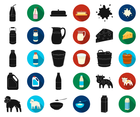 Milk product black,flat icons in set collection for design.Milk and food vector symbol stock web illustration.