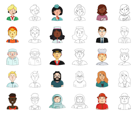 People of different professions cartoon,outline icons in set collection for design. Worker and specialist vector symbol stock web illustration. Ilustrace