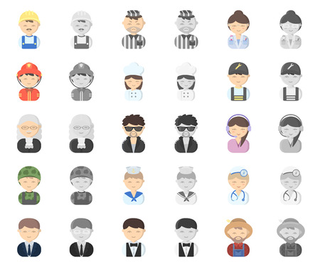 People of different professions cartoon,monochrom icons in set collection for design. Worker and specialist vector symbol stock web illustration. Ilustrace