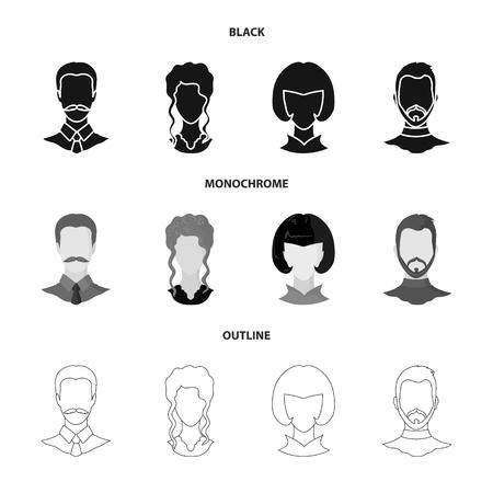Vector design of professional and photo logo. Collection of professional and profile stock vector illustration. Illustration