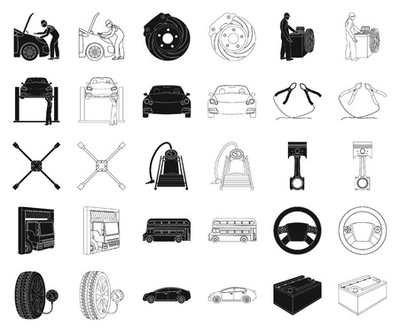 Car, lift, pump and other equipment black,outline icons in set collection for design. Car maintenance station vector symbol stock illustration web.
