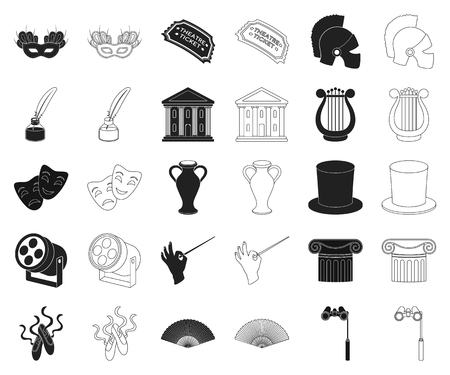 Theatrical art black,outline icons in set collection for design.Theater equipment and accessories vector symbol stock web illustration.
