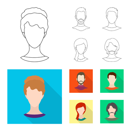 Vector illustration of professional and photo symbol. Set of professional and profile stock symbol for web.