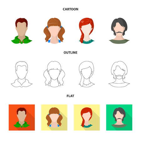 Vector illustration of professional and photo sign. Set of professional and profile stock vector illustration. Ilustrace