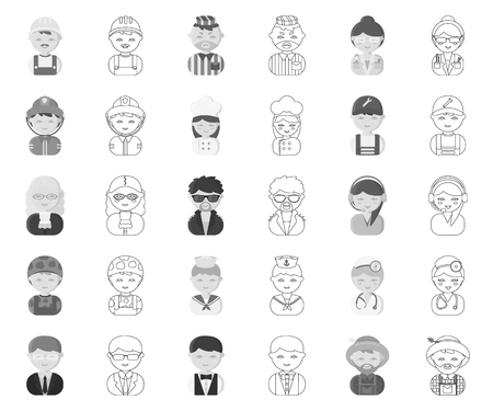 People of different professions monochrome,outline icons in set collection for design. Worker and specialist vector symbol stock web illustration.